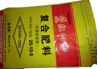 Laminated Compound Woven Polypropylene Sacks , NPK Fertilizer Wpp Bags