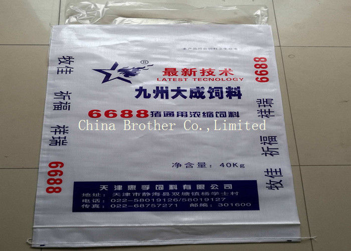 Sheep / Pig Feed Large Woven Polypropylene Bags , Bopp Laminated Poly Feed Bags 100kg