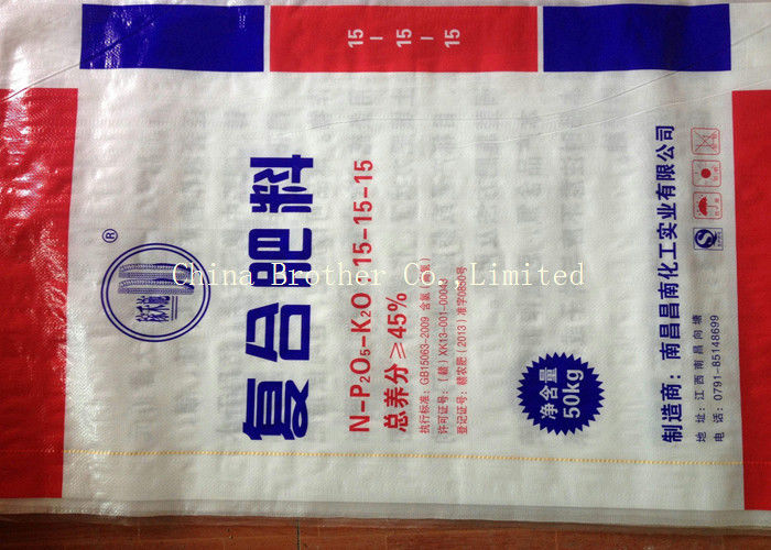 Recyclable Fertilizer Packaging Bags 40kgs Excellent Glossy Print UV Protection