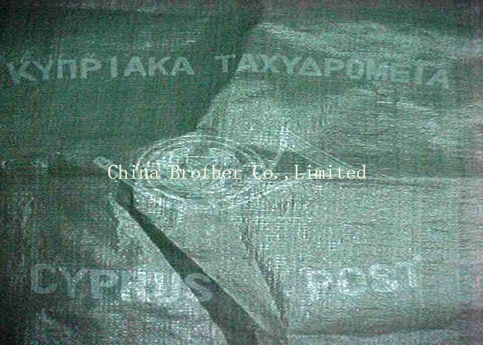 Industrial Biodegradable Packaging Bags 25KG / 50KG Lightweight For Limestone